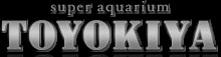 superaquarium TOYOKIYA